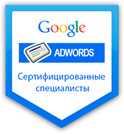 Эффективная рекламная кампания в интернете