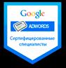 Ведение рекламы Гугл