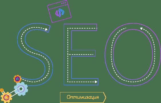 Разовая оптимизация сайта